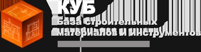 КУБ - база будівельних матеріалів та інструменту (Львів)